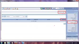 Screenshot 2014-07-13 16.11.42